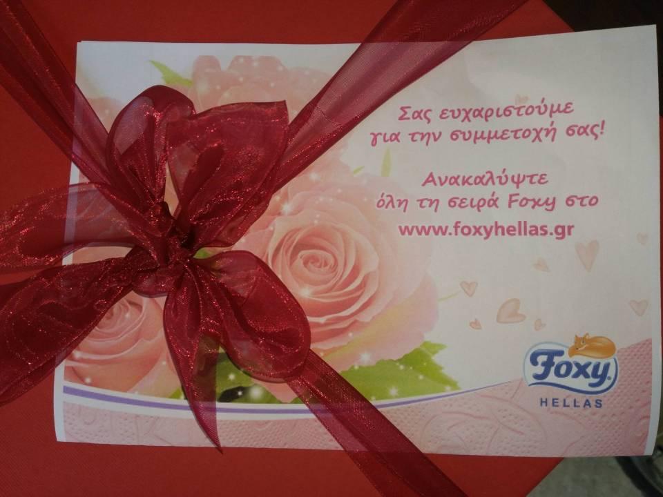 piata-doro_foxyhellas-1
